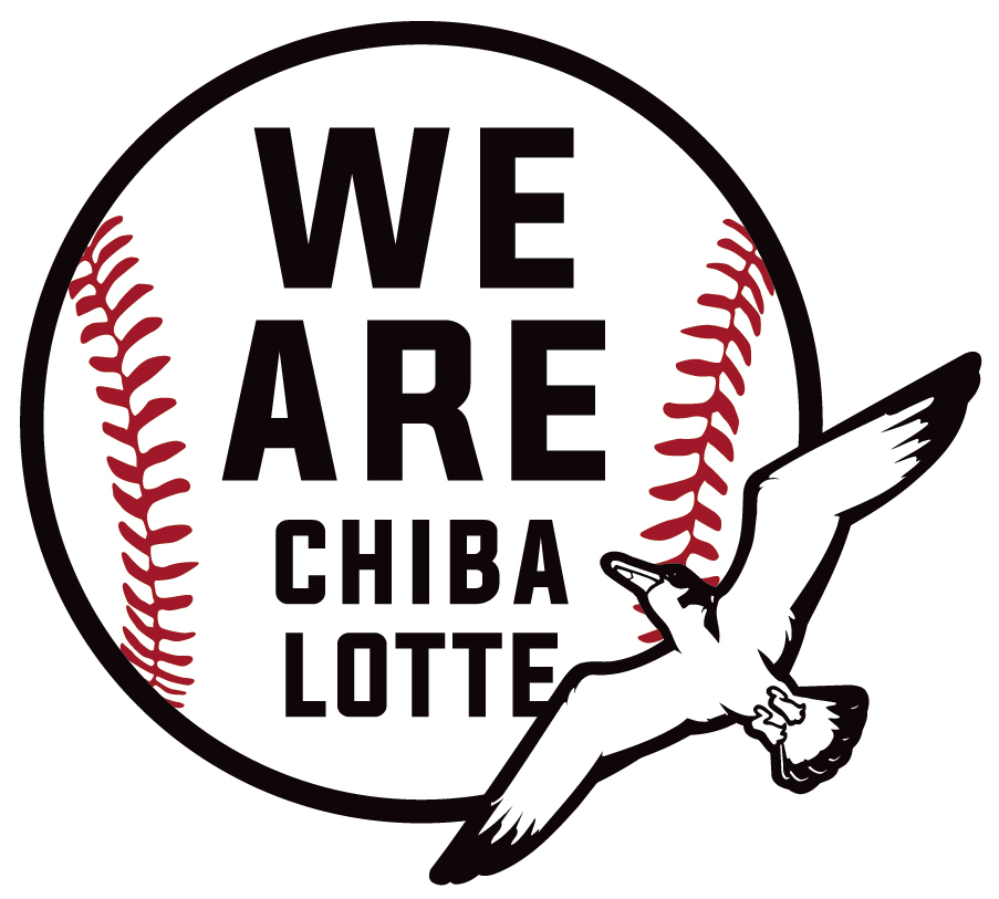 「WE ARE CHIBA LOTTE シリーズ」のロゴ
